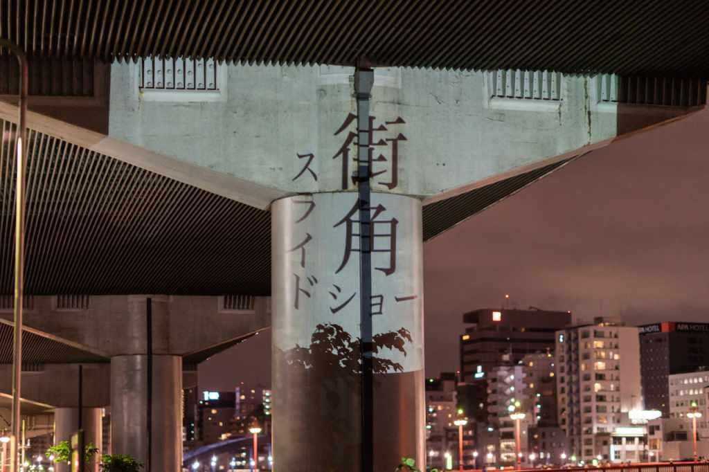 machikado_0030