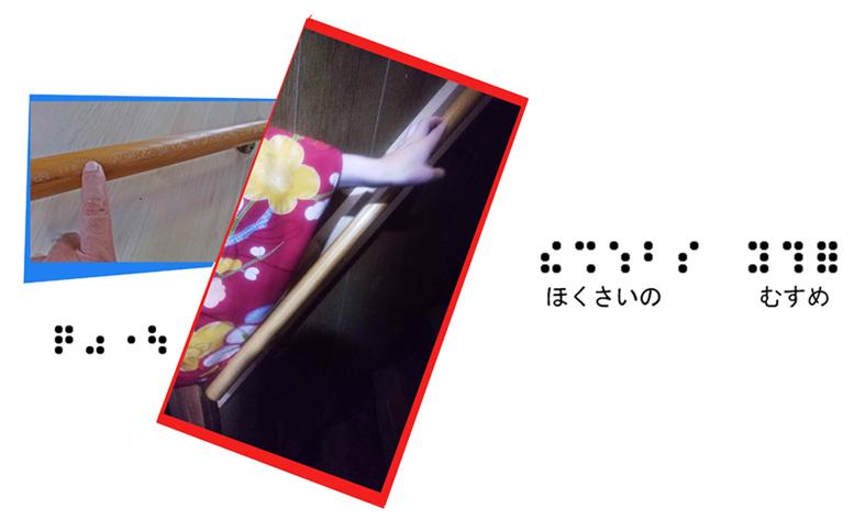 12_1100_amanojyaku_01